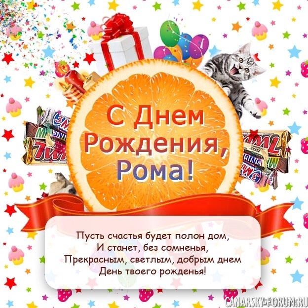 post-1851-0-19953600-1403855412_thumb.jpg