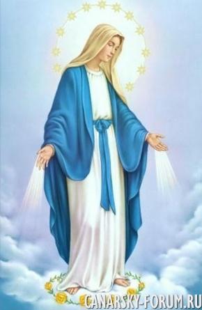 праздник Непорочного Зачатия.jpg