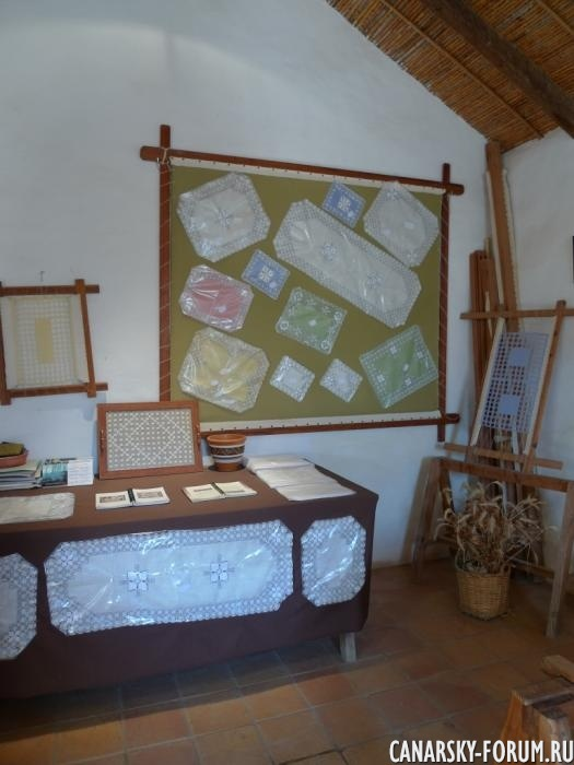 124_Eco museo De La Alcogida.JPG