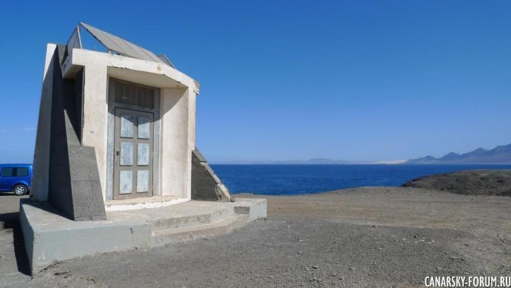 37_Faro de Punta Pesebre_ Punta Pesebre.JPG