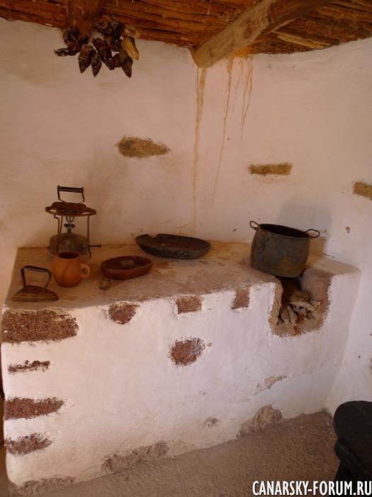 74_Eco museo De La Alcogida.JPG
