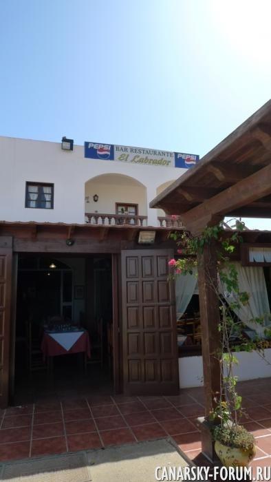 138El Restaurante El Labrador_Casillas del Angel.JPG