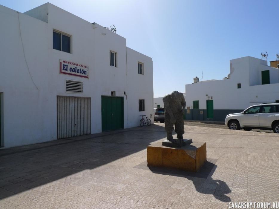 74_Punta De Jandía.JPG
