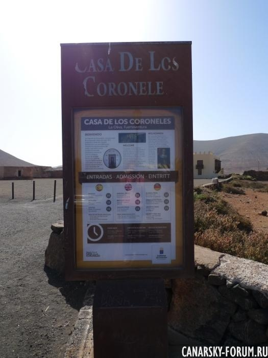 27_Casa de Los Coroneles_La Oliva.JPG