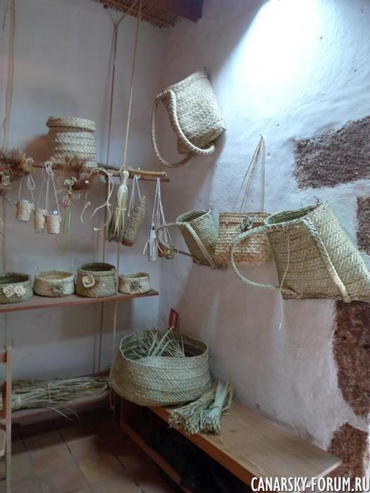 132_Eco museo De La Alcogida.JPG