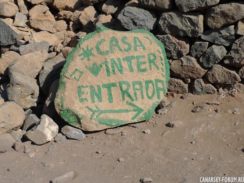 93_Casa Winter en Cofete.JPG