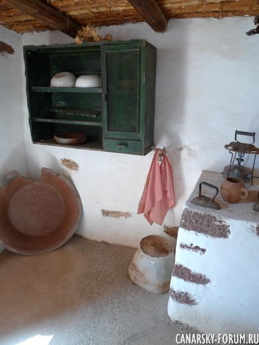 75_Eco museo De La Alcogida.JPG