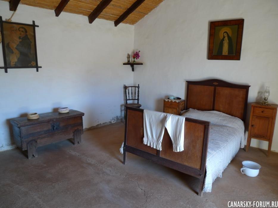 100_Eco museo De La Alcogida.JPG