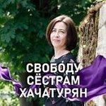 Irina Liu